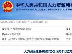 HR新消息:劳动合同将迎来巨变,北京已发文明确
